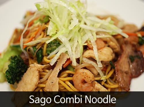 Sago Restaurant Kelvin Grove Menu
